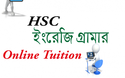 HSC English Grammar